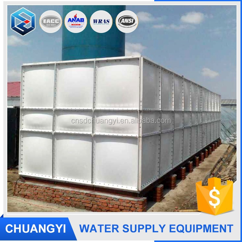 15 years professional manufacture modular water/oil/chemical water storage tank, 10000 liter GRP/FRP water tanks