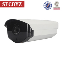 Surveillance analog 700tvl ir-cut night vision outdoor cctv camera