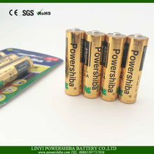 Alkaline No.5 Max Power Plus 1.5V Dry Cell Battery
