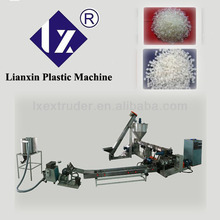 PP/PE Film Double Segment Pelletizing Extrusion Machine