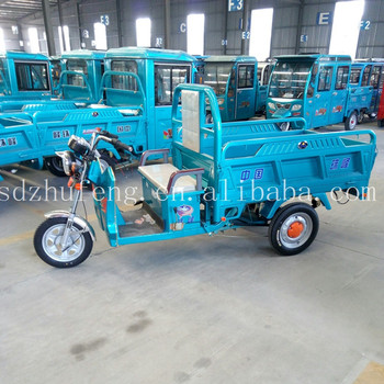 2016 open body electric cargo tricycle for india market