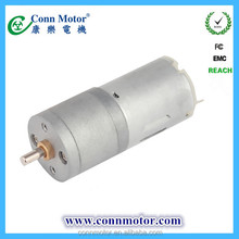 Cheap super quality 25w bldc gear motor