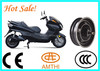 150cc 150cc electric motorcycle motor, Super Sport Electric Motorcycle motor, automatic electric motor
