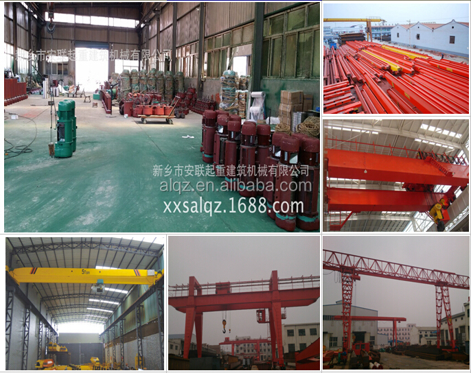 Workshop used lifting equipment monorail electric hoist price