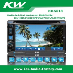 High quality universal bluetooth car dvd gps 2din