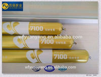 China how to make silicone sealant