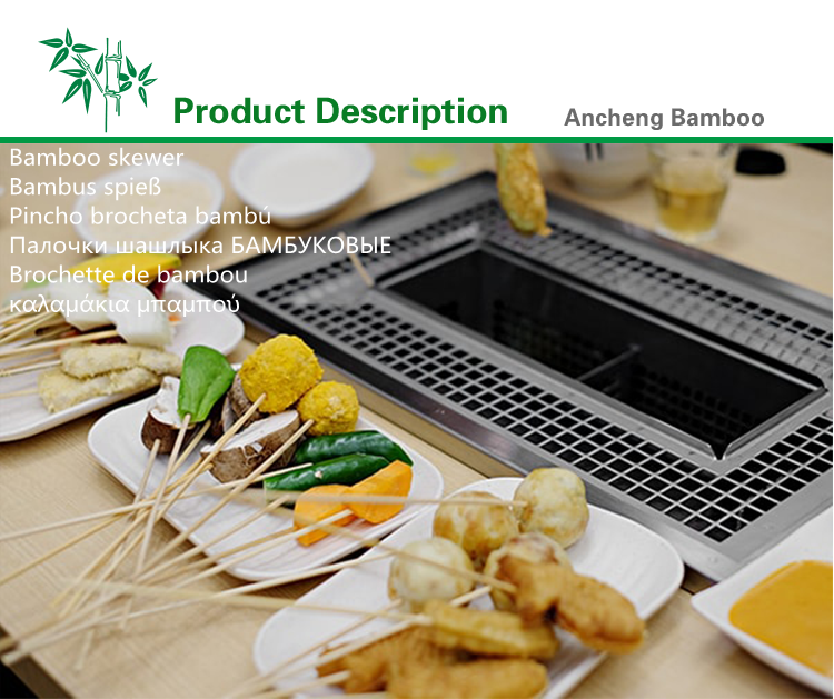 25cm BBQ USE Disposable Bamboo skewer with custom logo