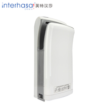 Popular 220V electric jet automatic hand dryer easy install