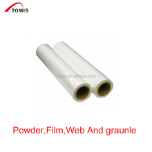 Hot melt adhesive film laminating various materials film glue
