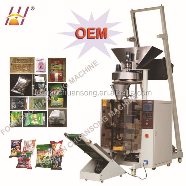 Central Seal Pouches Vertical Automatic packing machine for granular (DCTWB-160A)