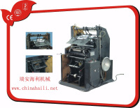 WF-32 Automatic CD Bag Window Patching Machine For Sale