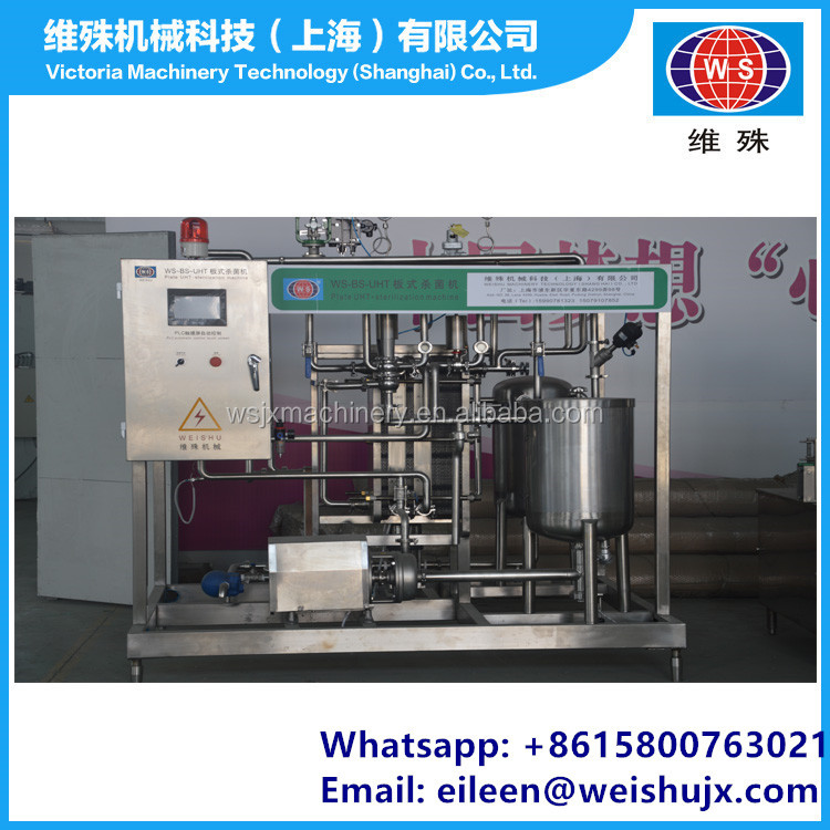 Factory Supplier! UHT 2000L/H Cider Plate Sterilizer for Sale