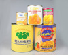 All kinds of canned food supplier in China