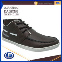 customized nice branded casual sneaker