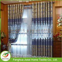 Luxury curtain Thick Cloth ,new Jacquard curtains style for 2016 brand name curtain For Window Balcony