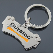Custom Engraved Company Name Keychain