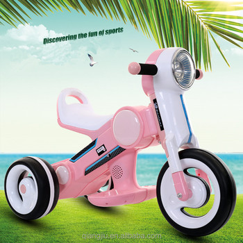 China Popular Three wheels children battery ride on car electric motorcycle with pedal