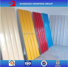 Color Coated Corrugated Metal Sheet For Roof and Wall