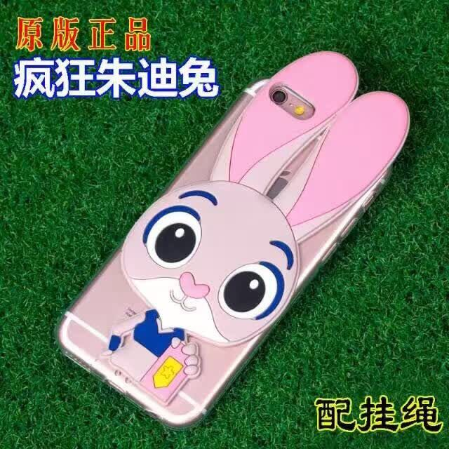 See larger image 2016 Wholesale TPU cartoon phone cases back case cover for ZTE axon blade buzz v815w grand x max z787 v6 e530