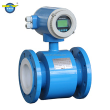 KY E-magC Type Smart acrylic acid magnetic flowmeter