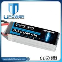 MSDS low IR 4500mah nimh battery for electric RC