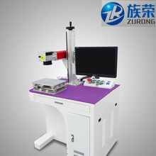 Portable stainless steel fiber laser 3d printer marking machine for metal