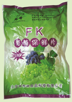 FK Grape Antistaling Troche