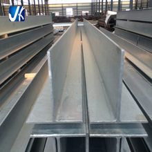 Australia Standard galvanized G300 grade structural T bar steel for building