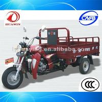 HY150ZH-FY-1 motorcycle three wheel