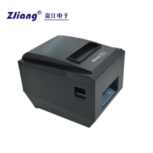 wi fi Passport Thermal Printer 80mm with WIFI Password Portable WIFI server 8250
