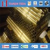 supply factory copper sheet/plate/coil/tube/rod