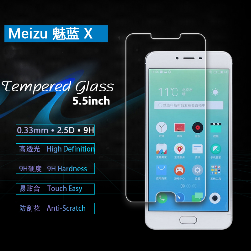 touch screen finger protector 0.3mm 2.5D high transparency smartphone screen protector for meizu blue charmx glass on the phone