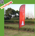 110g knitted Polyester Beach Flag