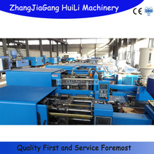 Lowest cost used injection plastic moulding machine