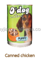 canned chicken pet canned food OEM supplier dog treat chicken flavour 400 gram dog food