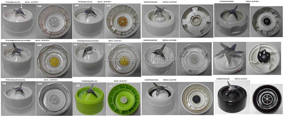 juicer parts, plastic base with ice-crushing blades