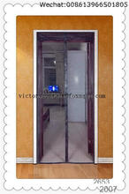 Shengli new designed magnetic fly screens melbourne automatically closing magnetic door
