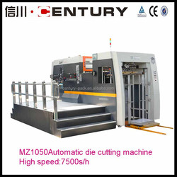 high speed die cutting machine production for cardboard
