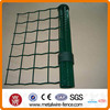Holland mesh woven wires roll fence