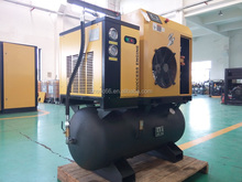 5.5kw 7.5HP Integrated mounted screw air compressor with Tank and Dryer