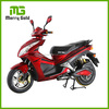 high power electric bike 2500w electric scooter motorcycle V2