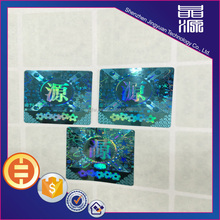 Hologram fragile paper sticker with cheap price