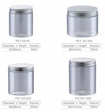 Cheap empty pp plastic cosmetic jar,cosmetic plastic jar