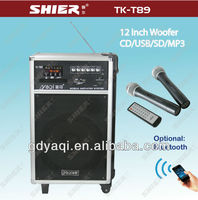 Volume Control Professional made in china dj equipment TK-T89