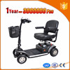 4 wheel mobility scooter double seats 4 wheel mobility scooters outer electric scooter