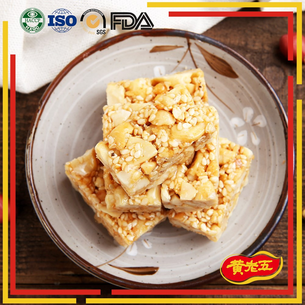 2017 best selling nut snack cashew price