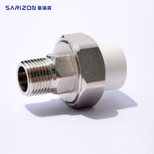 Alibaba China Manufacturer PPR raw material ppr pipe fitting