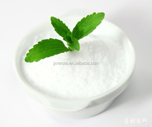 Sweetener Pure Natural Stevia Extract in Bulk