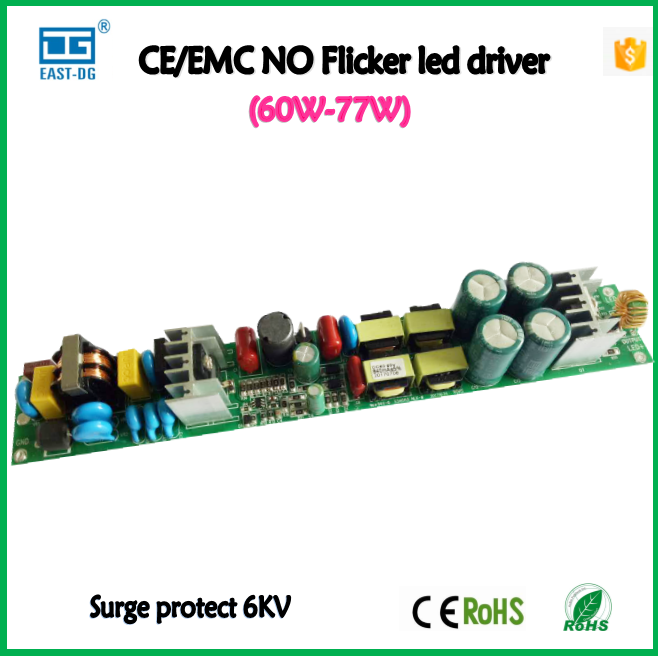 W9369B CE 60W 65W 70W 75W 77W open frame non isloated led driver 700ma 750ma 800mA 840ma surge protect 6KV for street light