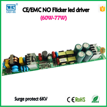 W9369B CE 60W 65W 70W 75W 77W open frame non isolated led driver 700ma 750ma 840ma surge protect 6KV led street light driver